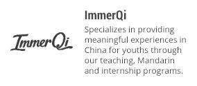 intern china