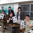 Students being proud of what they learned in their Japanese class
