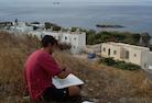 The Aegean Center for the Fine Arts