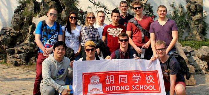 Study Chinesse in China