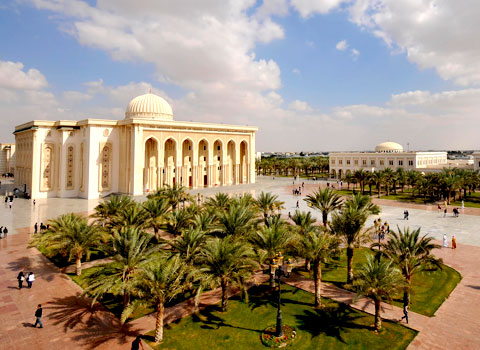 American University of Sharjah (AUS) campus