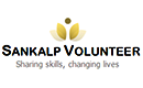 Sankalp Volunteer Society, India