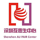 Shenzhen AU PAIR International Cultural Exchange Co., Ltd