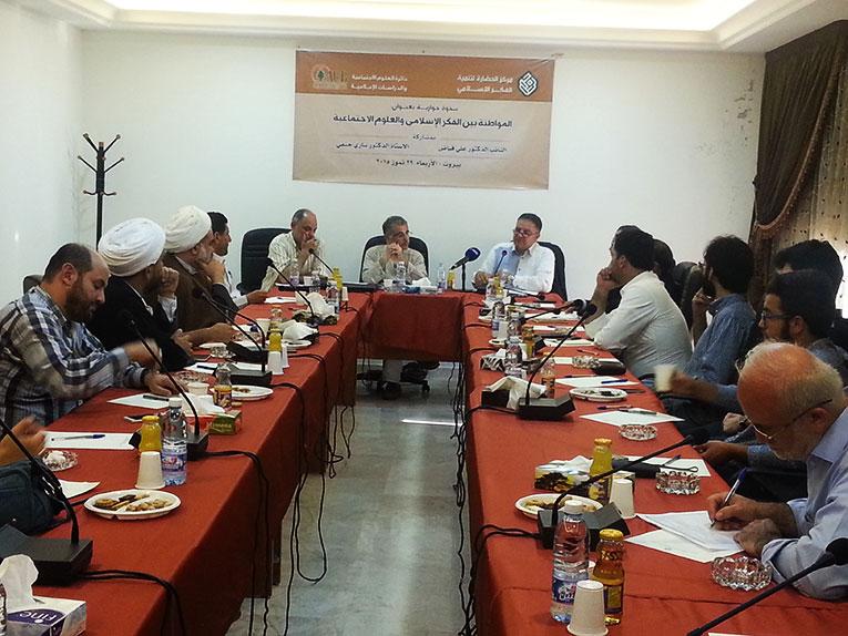 Professionals meeting in Dar al Hadara