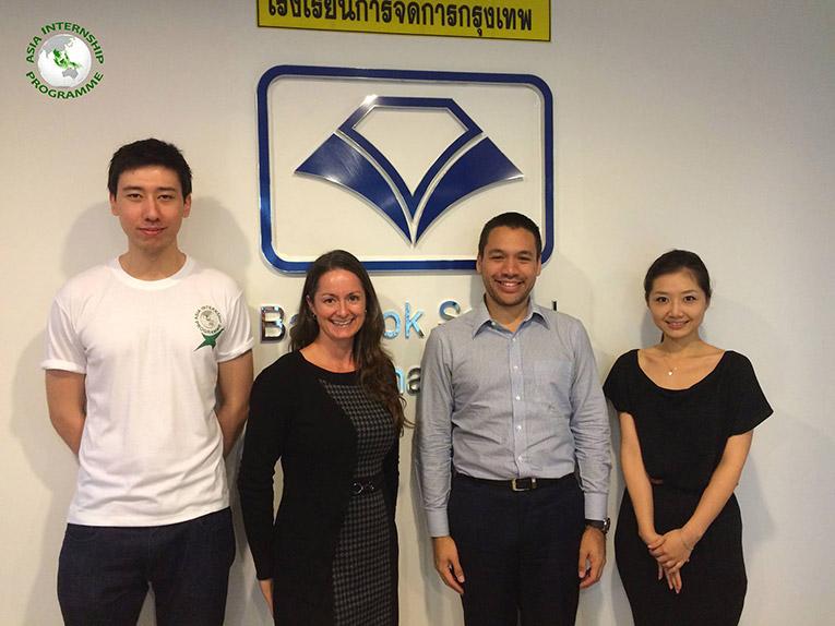 Visit to Bangkok School of Management