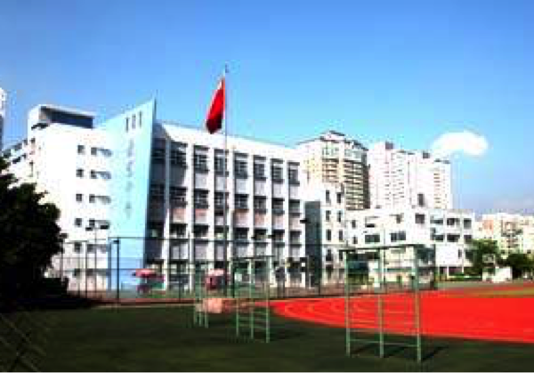 typical chinese school