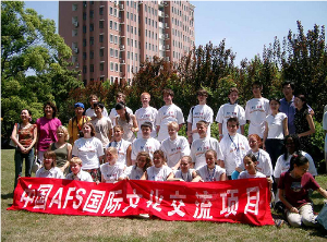 AFS students in Beijing, China