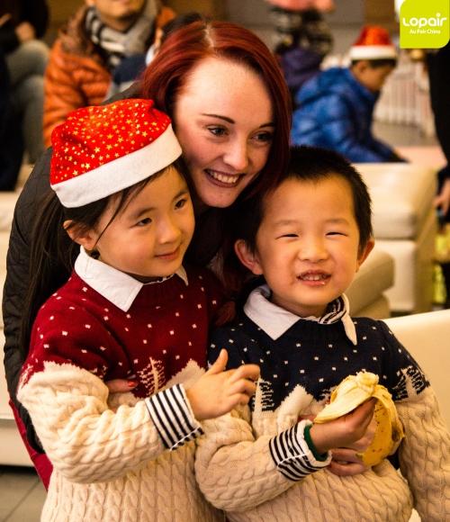 aupair in China