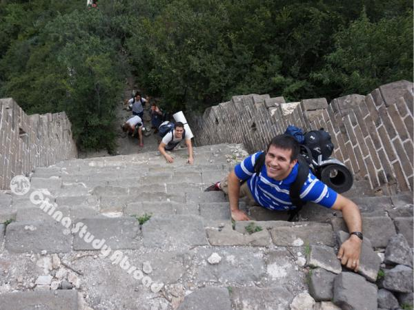 Great Wall Hiking and Camping Trip