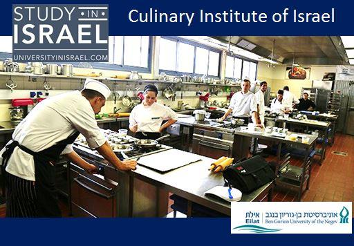 Culinary Institute of Israel - Cooking class