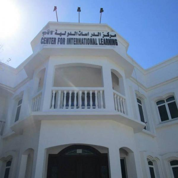 CIL Center for International Learning Oman