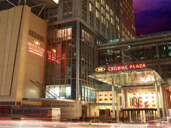 internships in crowne plaza - china