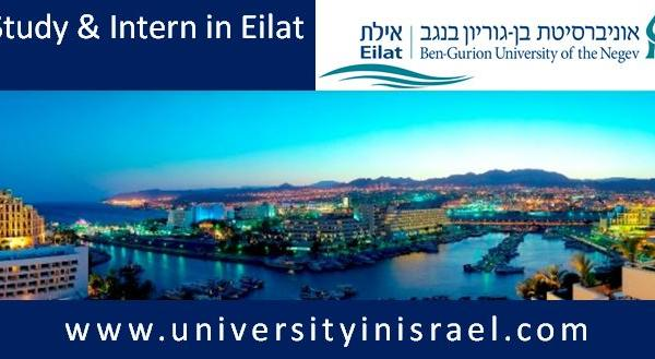 Culinary Institute of Israel - Intern on the Red Sea