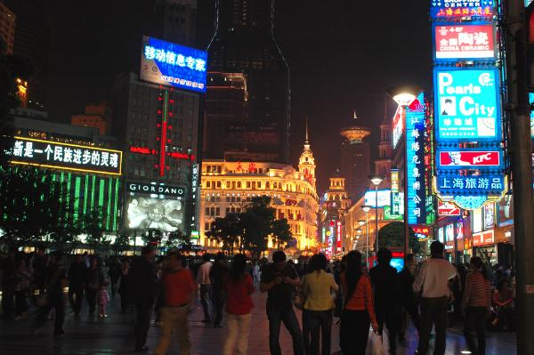 Shanghai Lights  Study Abroad in Shanghai China with CEA Study Abroad