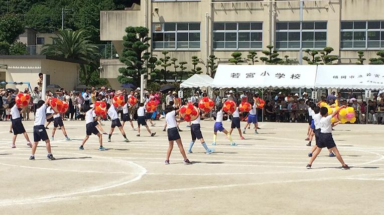 Sports day festivities in Japan