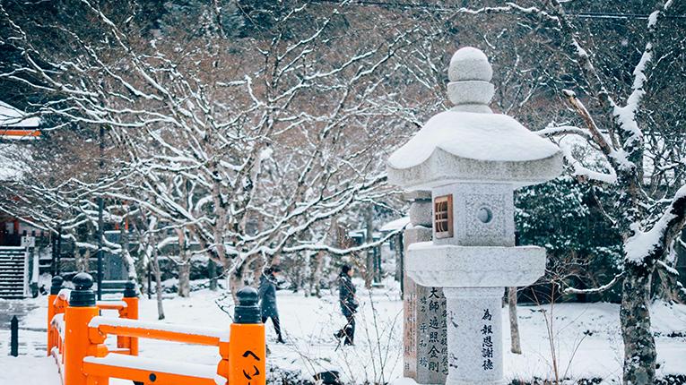 Winter in Koya, Japan