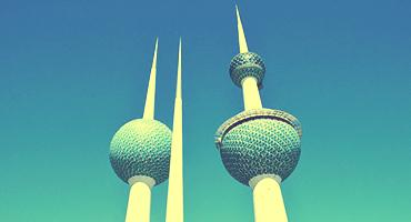 structures in Kuwait