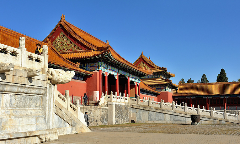 The National Palace Museum, Beijing, China