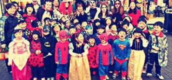 Teach English with the kids in South Korea.