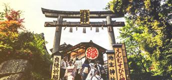 Jishu Shrine, Kyoto, Japan.