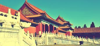 National Palace Museum, Beijing, China